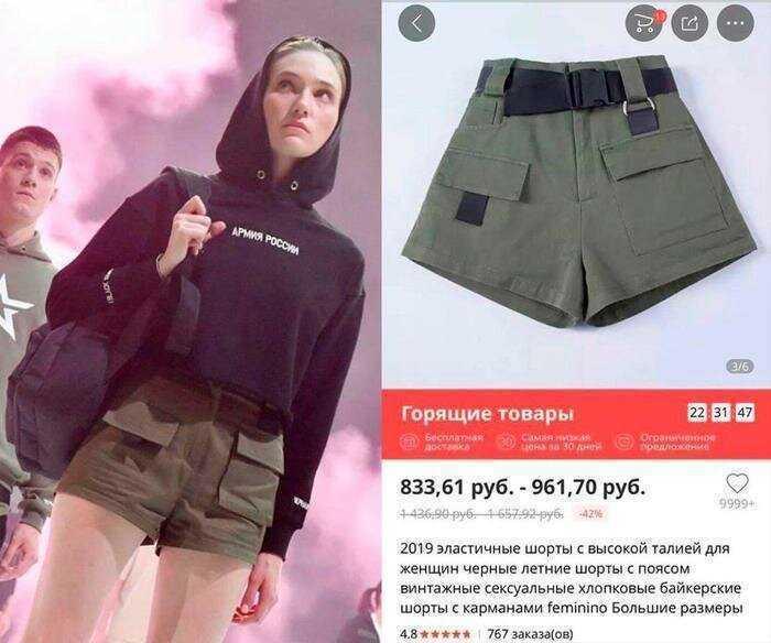 10. Тимати и его новая линия армейской одежды против Алиэкспресса армия, идиотизм, наши дни, прикол, смех, солдат, юмор