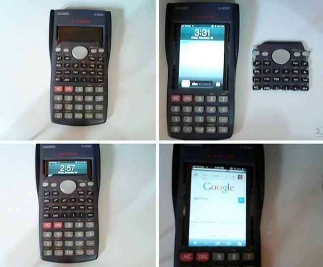 Кому на экзамене нужен калькулятор