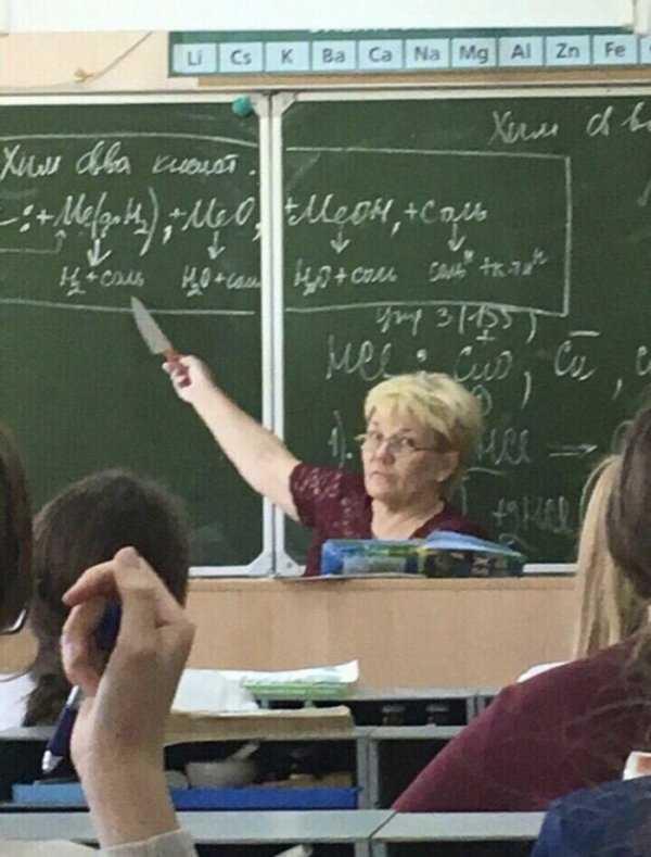 Другая сторона жизни учителей, о которой даже не догадываются их ученики