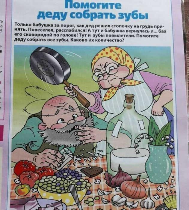 Novate.ru уверяет, такое может случится и в реальной жизни. | Фото: КОНТ.