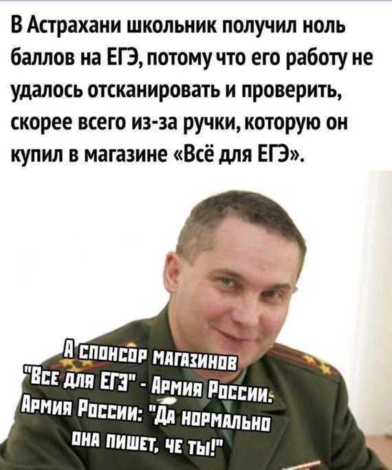 5. Новое время - новые фишки армия, идиотизм, наши дни, прикол, смех, солдат, юмор