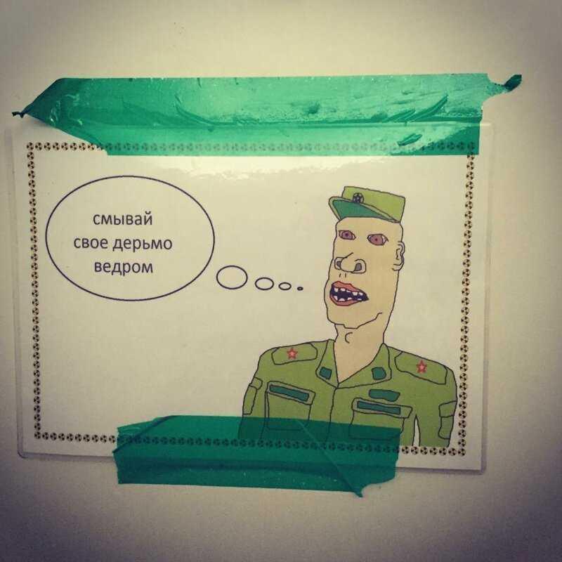 1. Жестко, но как есть - по-армейски армия, идиотизм, наши дни, прикол, смех, солдат, юмор
