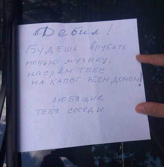 3. Когда достал война соседей, надписи, не повезло с соседями, объявления, подъезд, соседи идиоты