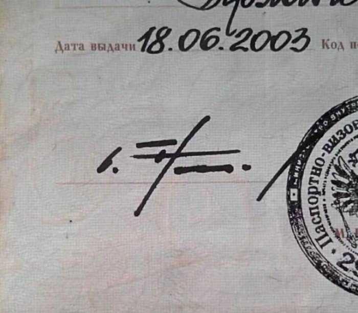 20 забавных личных подписей, владельцы которых уже пожалели, что их придумали