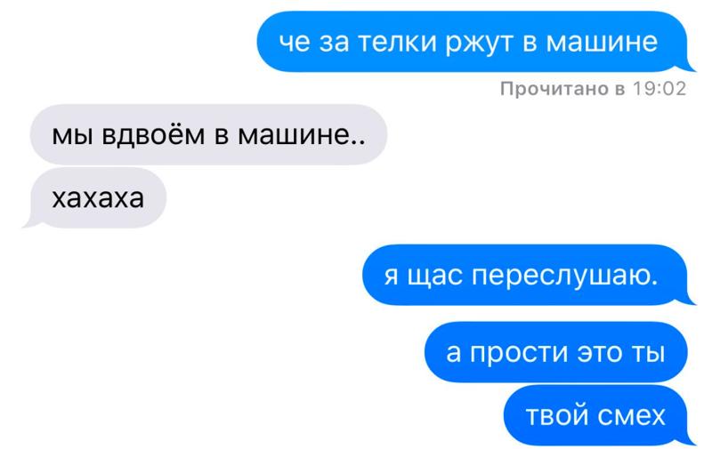Ревность - это болезнь