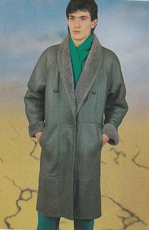 8. Фото из каталога для вещевого рынка СССР