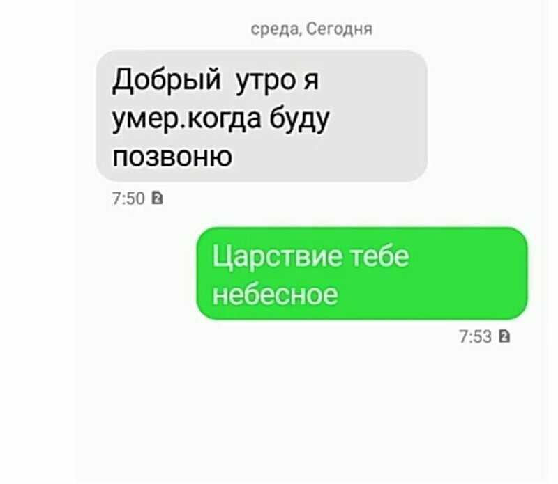 Позитивное общение
